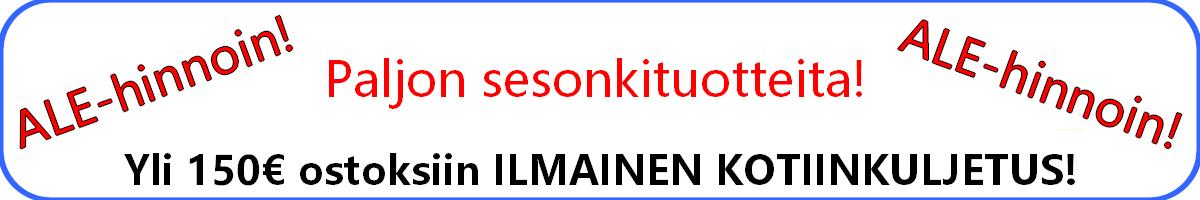 20180508_sesonkiale1200x200